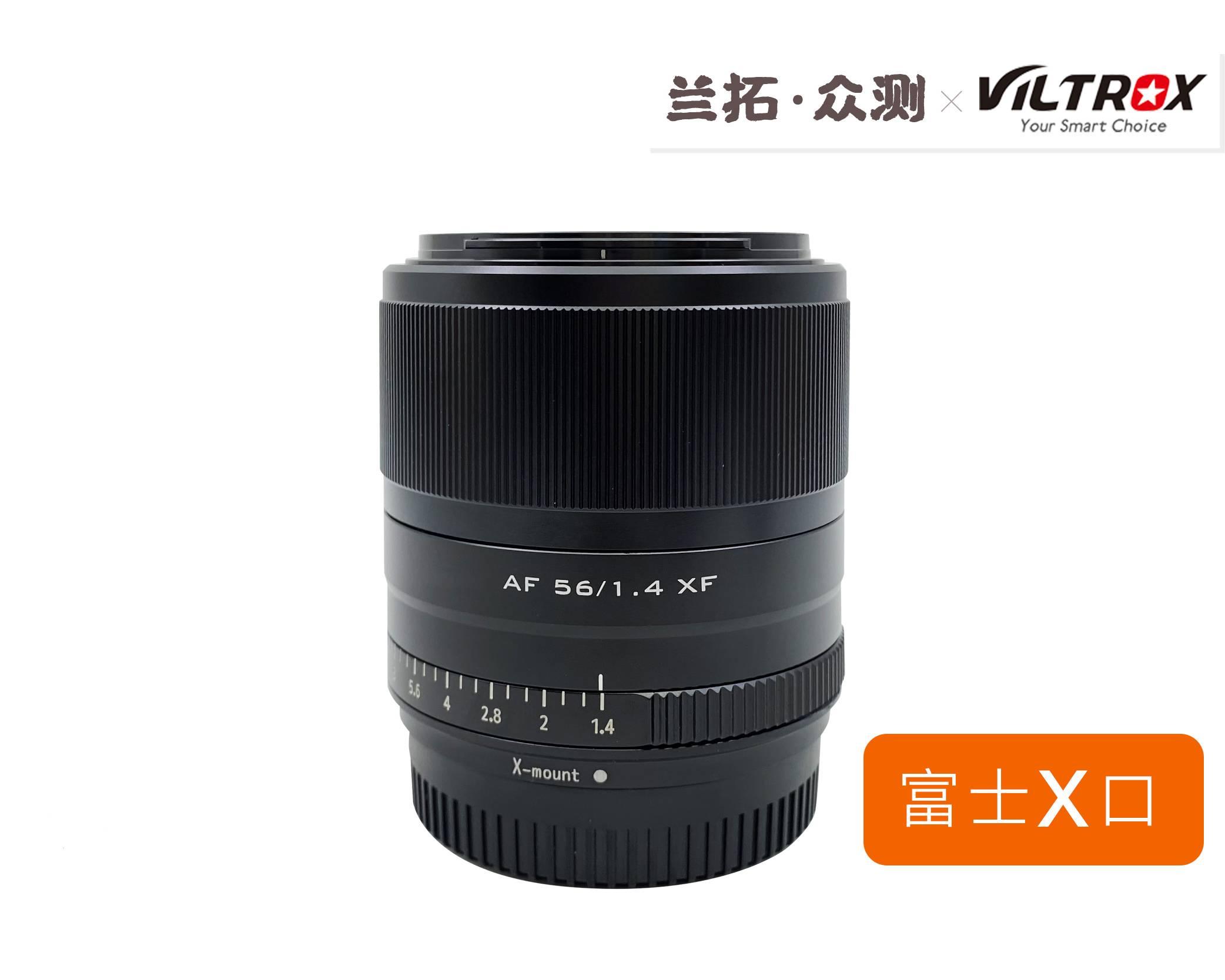 【新品来袭】唯卓仕AF 56mm F1.4 富士XF口