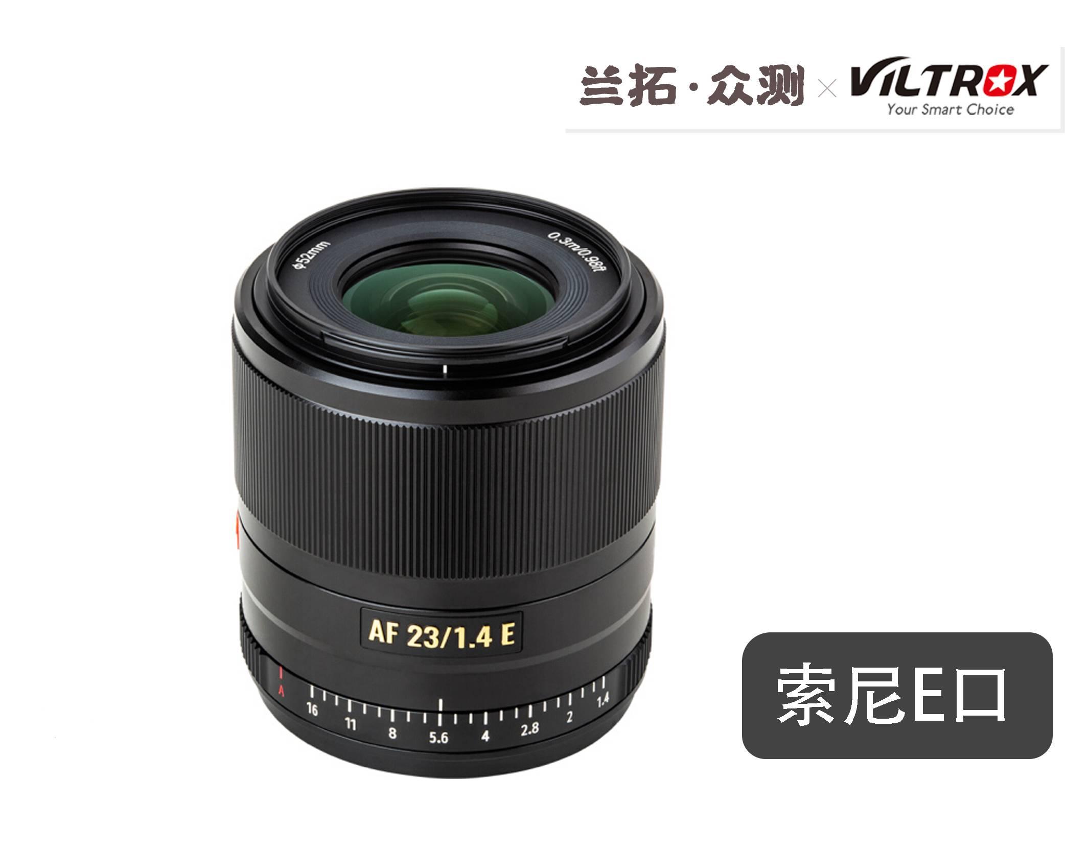 【新品来袭】唯卓仕23mm F1.4 索尼E口