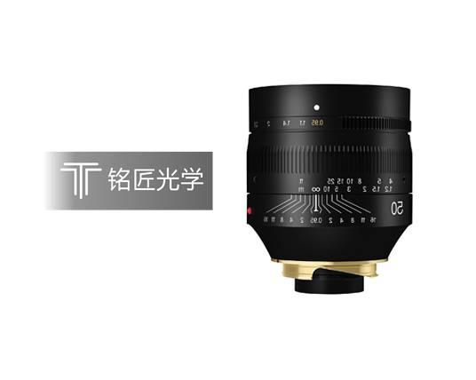 【铭匠光学】TTArtisan 50mm f0.95 M卡口