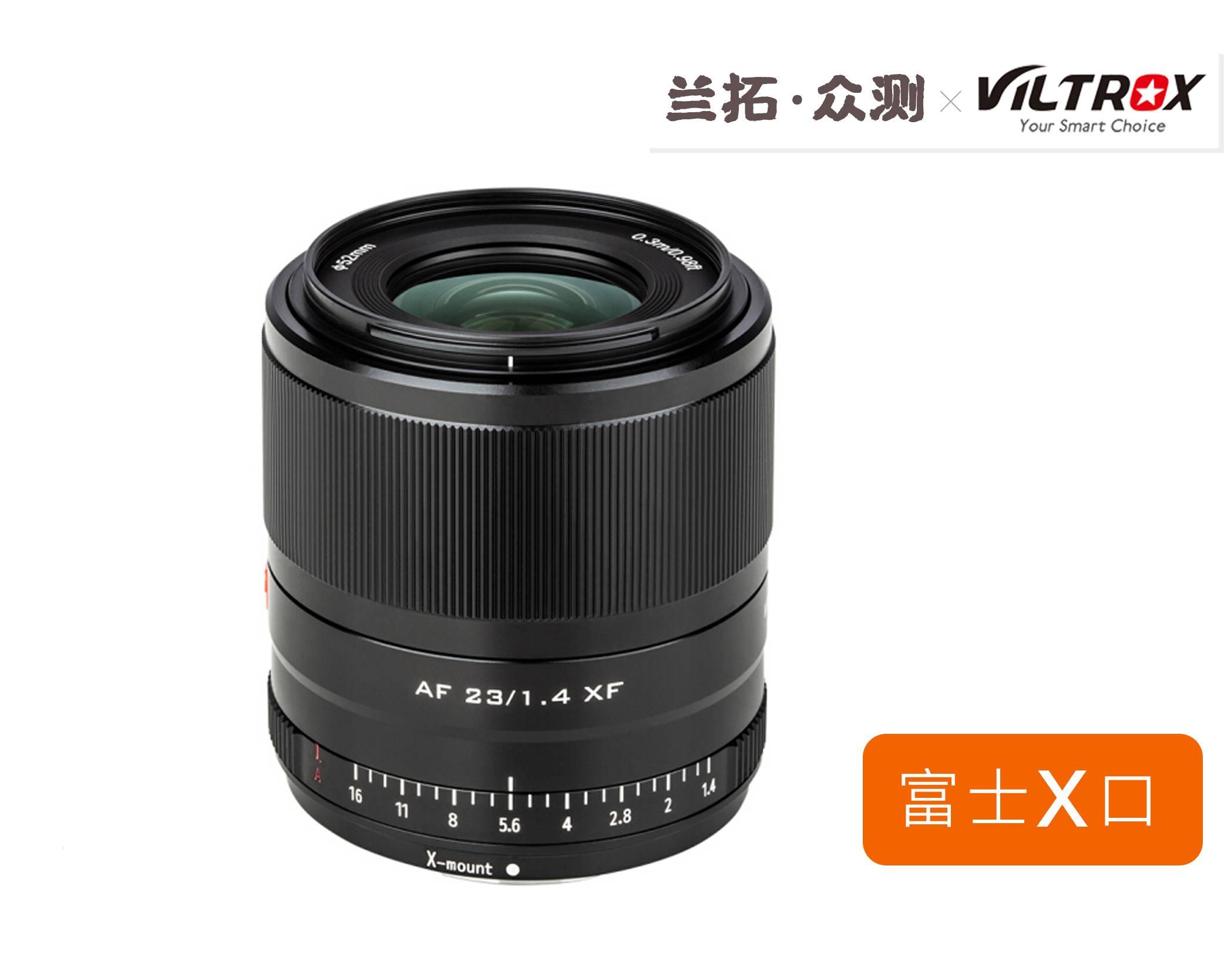 【新品来袭】唯卓仕23mm F1.4 富士XF口
